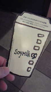 20110130_824609.jpg